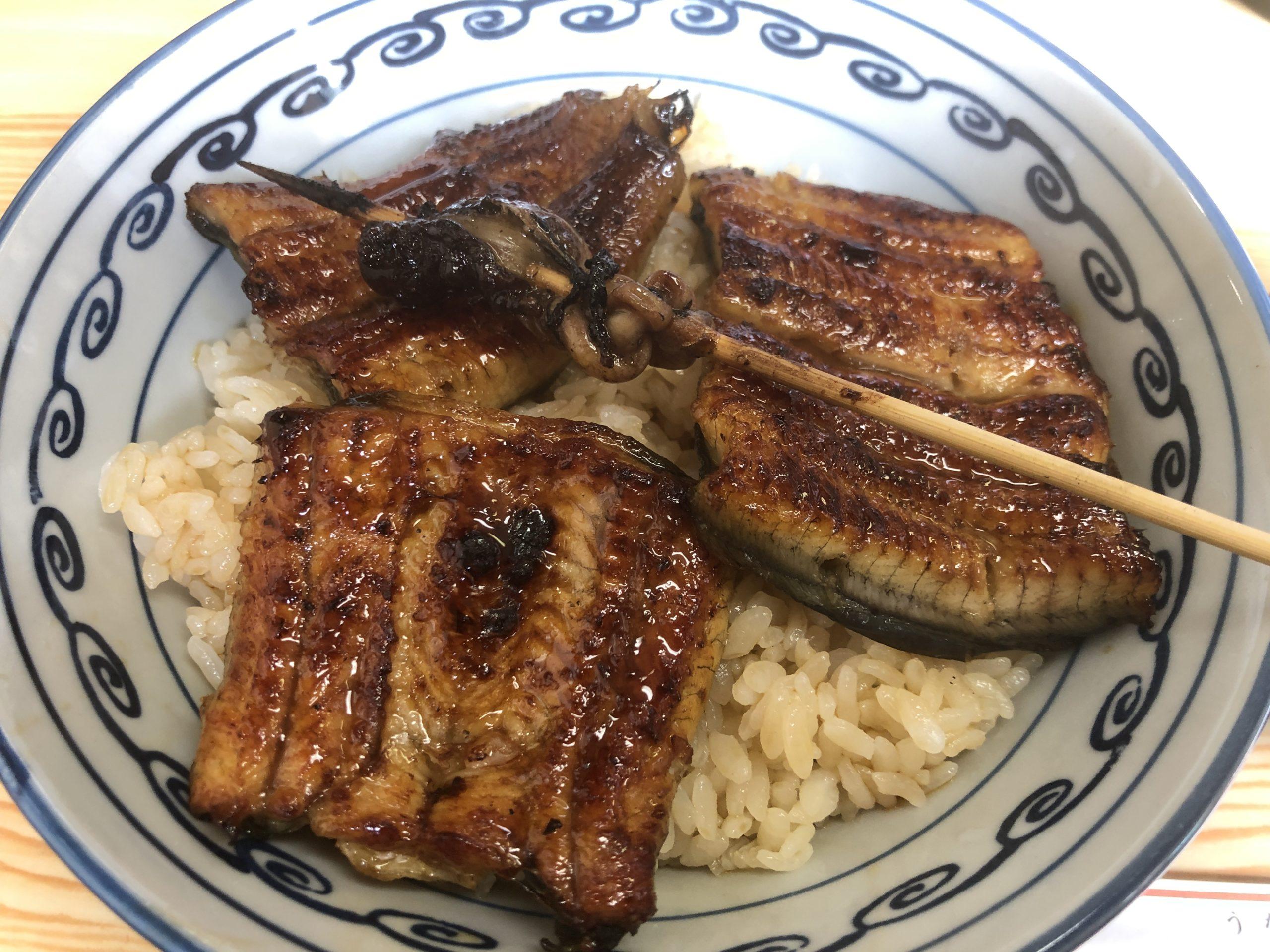 阪神大石駅で2,000円前後で食べられる鰻どんぶり