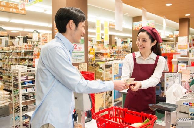 スーパーのレジで『ワォン』とカードで支払いをしている人はなぜ?どんなお得があるの?