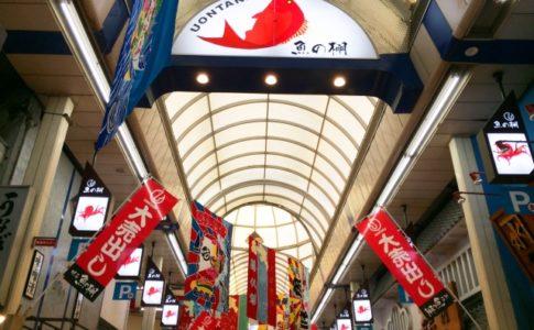 『やめてまえ』の泉明石市長、コロナ対策で個人商店等緊急支援金事業!