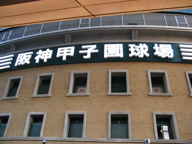 元阪神のキーオ投手が死去、残念な声が続々!
