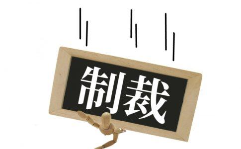 嘘でしょ!常識がない富川悠太アナが報道ステーション復帰!こりゃダメだ