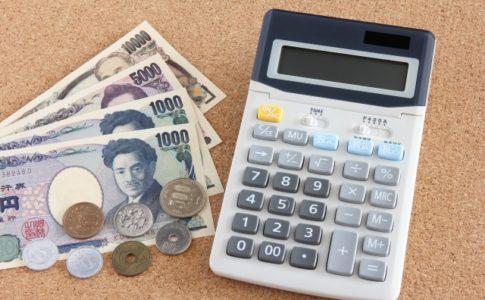 事業者への家賃補助「特別家賃支援給付金」(仮称)ってどう?