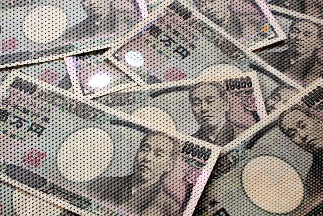 『資産会社の申告漏れ』前澤社長、東京国税庁がマスコミに情報提供で怒りのツイート!