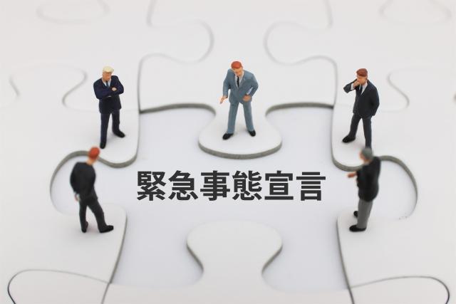 西村康稔対策担当大臣『大阪府の出口戦略』にイラつく!