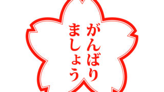 『知事辞めろ』の井戸敏三氏、ポンコツ兵庫県知事20年の通信簿