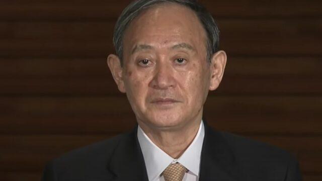 菅総理の総務省と東北新社のロン毛の息子との「ズブズブの関係」