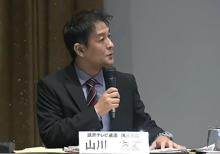 大阪都構想には反対の姿勢