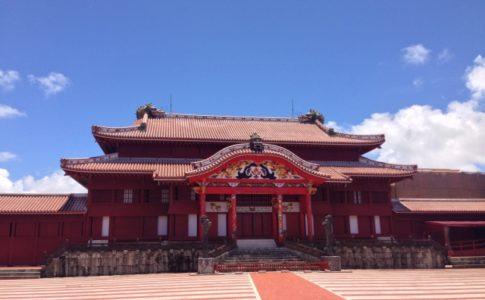 GACKT(ガクト)さんが首里城復旧工事に470万円