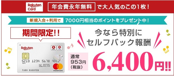 asp(アプリケーション サービス プロバイダ)