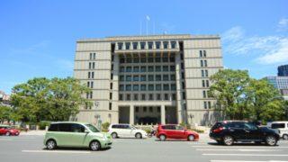 大阪市財政局長東山清58歳の大阪市職員と共産党によるクーデーター?