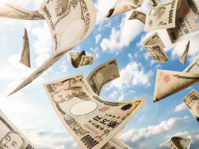 持続化給付金を不正受給した代償と返金方法は?