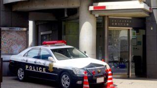 兵庫県警で勤務中に交番で性行為するハレンチ20代女性警官とは